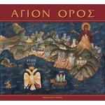 Book Mount Athos